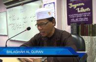 Yayasan Ta'lim: Ilmu Balaghah Al Quran [26-06-15]