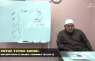 Yayasan Ta'lim: Second Steps In Arabic Grammar [27-07-16]
