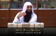 Younus Kathrada: 40 Hadith Of An-Nawawi (Hadith 27 & 28) [30-10-15]