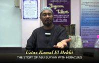 Yayasan Ta'lim: The Story Of Abu Sufyan With Heraclius [13-04-15]