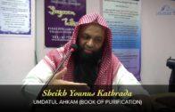Yayasan Ta'lim: Umdatul Ahkam (Book Of Taharah) [24-10-15]
