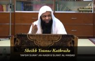 Younus Kathrada: Tafsir Surat An Nasr & Surat Al Masad [16-04-16]