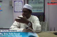 29/10/2017 Maghrib, YBhg. Ustaz Halim Hasan