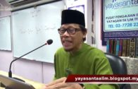 Yayasan Ta'lim: Ilmu Balaghah Al Quran [21-07-17]