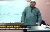 Yayasan Ta'lim: Second Steps In Arabic Grammar [08-03-17]