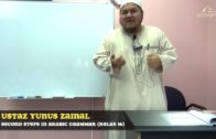 Yayasan Ta'lim: Second Steps In Arabic Grammar [25-01-17]