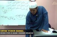 Yayasan Ta'lim: Second Steps In Arabic Grammar [15-03-17]