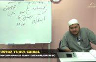 Yayasan Ta'lim: Second Steps In Arabic Grammar [07-12-16]