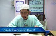Yayasan Ta'lim: Sejarah Hidup Rasulullah [21-05-17]