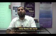 Lives Of The Sahabah: Hudzaifah Ibn Yemen (pt.1)