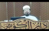 01-11-2017  Maulana Muhammad Asri Yusoff || Mengetahui Ayat-Ayat Yang Menasakhkan Dan  Dimansukhkan