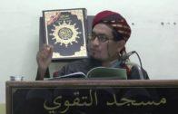 20161111 Maulana Fakhrurrazi Abdul Rahman, Penghayatan Sunnah Dalam Ibadat Dan Amalan Masyarakat.
