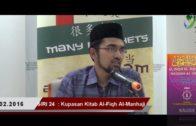 SIRI 24|| Al-Fiqh Al- Manhaji || DR ROZAIMI RAMLEE