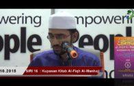 SIRI 16|| Al-Fiqh Al- Manhaji || DR ROZAIMI RAMLE
