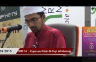 SIRI 14   Al-Fiqh Al- Manhaji    DR ROZAIMI RAMLE