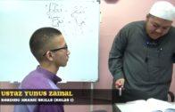 Yayasan Ta'lim: Reading Arabic Skills [02-08-17]