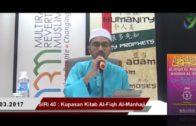 SIRI 40|| Al-Fiqh Al-Manhaji || DR ROZAIMI RAMLE