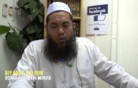 Yayasan Ta'lim: Riyadus Salihin [17-03-15]