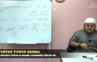Yayasan Ta'lim: Second Steps In Arabic Grammar [09-11-16]