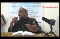 05-01-2014 Ustaz Halim Hassan: Bantahan Terhadap Penentang As Sunnah