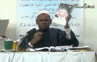 20131125-HALIM HASAN-AL IBANAH_GOLONGAN JAHMIAH MENAFIKAN ILMU ITU SIFAT ALLAH