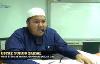 Yayasan Ta'lim: First Steps In Arabic Grammar [06-01-16]