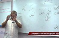 Yayasan Ta'lim: Praktikal Nahu, Sorof & Ei'rab Al-Quran [09-12-15]