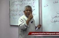 Yayasan Ta'lim: Praktikal Nahu, Sorof & Ei'rab Al-Quran [27-05-15]