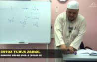 Yayasan Ta'lim: Reading Arabic Skills [06-12-17]