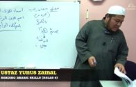 Yayasan Ta'lim: Reading Arabic Skills [11-10-17]