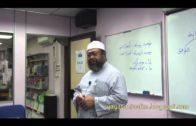 Yayasan Ta'lim: Semat Quran [15-09-13]
