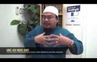 Yayasan Ta'lim: Tatacara Penerimaan Ilmu & Penghujahan Agama [31-12-14]