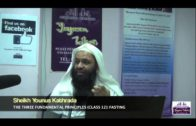 Yayasan Ta'lim: The Three Fundamental Principles (Fasting) [23-06-13]