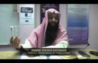 Yayasan Ta'lim: Umdatul Ahkam (Book Of Taharah) [26-10-14]