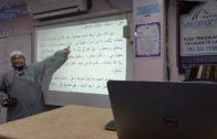 Yayasan Ta'lim Ilmu Shorof Asas 16 08 18