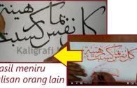 Menulis Meniru Tulisan Kaligrafi Arab Orang Lain (Surah Al-Muddassir Ayat 38)