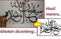 Kaligrafi Tulisan Khat 'Subhanallah Wa Bihamdihi' Ditulis Dengan Penuh Kesabaran