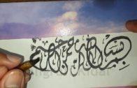 Kaligrafi Arab Bismillah Khat Diwani Guna Kayu Resam (Pertama Kali!!)