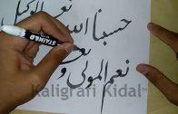 Kaligrafi Allah Hasbunallah Khat Farisi