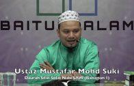 20191214 Ustaz Mustafar Mohd Suki : Daurah Sifat Solat Nabi SAW (Bahagian 1)