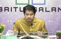 20191218 Ustaz Dr Kamilin Jamilin : Syarah Matan Alfiyyah Al Suyuti Fi Ilm Hadith