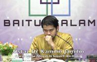 20191225 Ustaz Dr Kamilin Jamilin : Syarah Matan Alfiyyah Al Suyuti Fi Ilm Hadith