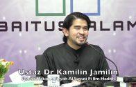 20200108 Ustaz Dr Kamilin Jamilin : Syarah Matan Alfiyyah Al Suyuti Fi Ilm Hadith