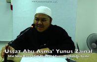 20200112 Ustaz Abu Asma' Yunus Zainal : Sifat Solat Rasul SAW Menurut Ulama Mazhab As-Syafie