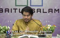 20200311 Ustaz Dr Kamilin Jamilin : Syarah Matan Alfiyyah Al Suyuti Fi Ilm Hadith