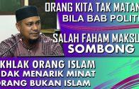 Ustaz Kapten Asri Khalid || Isu & Salah Faham Umat Islam