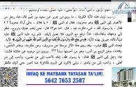 Yayasan Ta'lim: Tafsir Ibn Kathir [23-06-2020]
