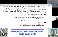 Yayasan Ta'lim: Tarikh Tasyri' : Sejarah Legislasi Hukum Islam [25-06-2020]