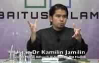 20190731 Ustaz Dr Kamilin Jamilin : Syarah Matan Alfiyyah Al Suyuti Fi Ilm Hadith