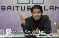20190904 Ustaz Dr Kamilin Jamilin : Syarah Matan Alfiyyah Al Suyuti Fi Ilm Hadith